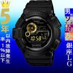 腕時計 メンズ カシオ(CASIO) Gショック(G-SHOCK) 9300型 デジタル マッドマン(MUDMAN) タフソーラー ブラック/ブラック×ゴールド色 G-9300GB-1/再検品済