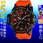 腕時計 メンズ カシオ(CASIO) Gショック(G-SHOCK) グラビティマスター スカイコックピット ブラック×オレンジ色 GA1000-4A GA-1000-4A / 当店再検品済