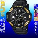 腕時計 メンズ カシオ(CASIO) Gショック(G-SHOCK) 1000型 アナデジ グラビティマスター スカイコックピット クォーツ ブラック×ゴールド色 GA-1000-9G