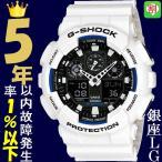 腕時計 メンズ カシオ(CASIO) Gショック(G-SHOCK) 100型 アナデジ クォーツ ホワイト/ブラック色 GA-100B-7A / 当店再検品済=