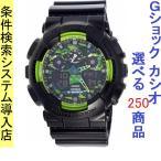 腕時計 メンズ カシオ(CASIO) Gショック(G-SHOCK) 100型 アナデジ クォーツ ブラック/カモフラージュ グリーン色 GA-100LY-1A / 当店再検品済