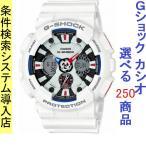 腕時計 メンズ カシオ(CASIO) Gショック(G-SHOCK) 120型 アナデジ クォーツ ホワイト/ホワイト×ブルー色 GA-120TR-7A / 当店再検品済