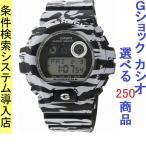 腕時計 メンズ カシオ(CASIO) Gショック(G-SHOCK) 6900型 デジタル クォーツ タイガー ブラック×ホワイト/ブラック色 GD-X6900BW-1 / 当店再検品済