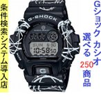 腕時計 メンズ カシオ(CASIO) Gショック(G-SHOCK) 6900型 デジタル FUTURAコラボモデル クォーツ ブラック×ホワイト/ブラック色 GD-X6900FTR-1 / 再検品済
