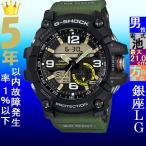 腕時計 メンズ カシオ(CASIO) Gショック(G-SHOCK) 1000型 アナデジ マッドマスター(MUDMASTER) クォーツ ブラック/ブラック/カーキ色 GG-1000-1A3