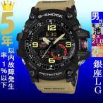 腕時計 メンズ カシオ(CASIO) Gショック(G-SHOCK) 1000型 アナデジ マッドマスター(MUDMASTER) クォーツ ブラック/ブラック/ベージュ色 GG-1000-1A5