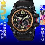腕時計 メンズ カシオ(CASIO) Gショック(G-SHOCK) 1000型 アナデジ マッドマスター(MUDMASTER) クォーツ ブラック×ローズゴールド色 GG-1000RG-1A