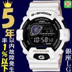腕時計 メンズ カシオ(CASIO) Gショック(G-SHOCK) デジタル タフソーラー ホワイト/ブラック色 GR8900A-7 GR-8900A-7 / 当店再検品済