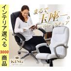 椅子 オフィスチェア 71×71×109cm 合成皮革 アームレスト付き キャスター付き ブラック・ホワイト・ブラック&ホワイト色 HTGRW1724