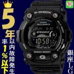 腕時計 メンズ カシオ(CASIO) Gショック(G-SHOCK) タフソーラー 電波 デジタル ブラック/ブラック色 GW7900B-1 GW-7900B-1 / 当店再検品済=