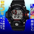 腕時計 メンズ カシオ(CASIO) Gショック(G-SHOCK) レンジマン ソーラー電波 GW9400-1 GW-9400-1 / 当店再検品済