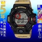 腕時計 メンズ カシオ(CASIO) Gショック(G-SHOCK) 9400型 デジタル レンジマン(RANGEMAN) タフソーラー 電波 ブラック/液晶/ベージュ色 GW-9400DCJ-1