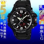 腕時計 メンズ カシオ(CASIO) Gショック(G-SHOCK) 1000型 アナログ グラビティマスター 電波 タフソーラー ブラック/ブラック色 GW-A1000-1A/ 当店再検品済