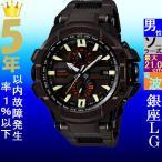 腕時計 メンズ カシオ(CASIO) Gショック(G-SHOCK) タフソーラー 電波 ダークブラン/ブラック×ホワイト色 GWA1000FC-5A GW-A1000FC-5A / 当店再検品済