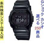 腕時計 メンズ カシオ(CASIO) Gショック(G-SHOCK) 5600型 デジタル タフソーラー 電波 四角形 ブラック/ブラック色 GW-M5610BB-1 / 当店再検品済