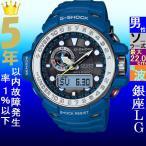 腕時計 メンズ カシオ(CASIO) Gショック(G-SHOCK) 1000型 アナデジ ガルフマスター タフソーラー 電波 ブルー/ブラック色 GWN-1000-2A / 当店再検品済