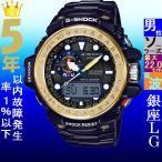 腕時計 メンズ カシオ(CASIO) Gショック(G-SHOCK) 1000型 アナデジ ガルフマスター 電波 タフソーラー ネイビー/ブラック色 GWN-1000F-2A / 当店再検品済