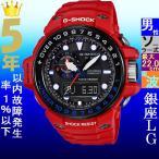 腕時計 メンズ カシオ(CASIO) Gショック(G-SHOCK) 1000型 アナデジ ガルフマスター タフソーラー 電波 レッド/ブラック色 GWN-1000RD-4A / 当店再検品済