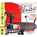 椅子 OAチェア 63×59.5×93cm ポリエステル メッシュ生地 アームレスト付き キャスター付き 5色展開 HTHC4311MF