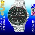 腕時計 メンズ シチズン(CITIZEN) プロマスター(PROMASTER) クロノグラフ アナデジ クォーツ ステンレスベルト シルバー/ブラック色 JQ8000-50E / 再検品済