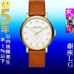 腕時計 レディース マークバイマークジェイコブス ベイカー(Baker) 革ベルト ゴールド/ホワイト/ブラウン色 MBM1316 / 当店再検品済