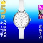 腕時計 レディース マークバイマークジェイコブス サリー(Sally) MARC 革ベルト シルバー/ホワイト/ホワイト色 MBM1350 / 当店再検品済