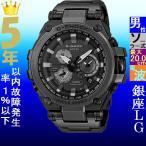 腕時計 メンズ カシオ(CASIO) Gショック(G-SHOCK) 1000型 MT-G タフソーラー 電波 日付・曜日表示 ステンレスベルト ガンメタ/ブラック色 MTG-S1000V-1A