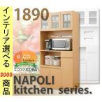 キッチンラック 89×41×182cm 2口コンセント付き ナチュラル・ホワイト色 HTNPK1890