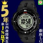 腕時計 メンズ カシオ(CASIO) プロトレック(PRO TREK) タフソーラー 電波 デジタル ブラック/ブラック色 PRW3000-1DR PRW-3000-1 / 当店再検品済