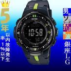 腕時計 メンズ カシオ(CASIO) プロトレック(PRO TREK) タフソーラー 電波 デジタル ポリウレタンベルト ネイビー/ブラック色 PRW-3000-2 / 当店再検品済