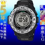 腕時計 メンズ カシオ(CASIO) プロトレック(PRO TREK) タフソーラー 電波 デジタル ポリウレタンベルト ブラック/液晶色 PRW-3500-1 / 当店再検品済