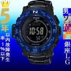 腕時計 メンズ カシオ(CASIO) プロトレック(PRO TREK) タフソーラー 電波 デジタル チタンベルト ブラック/ブラック×ブルー色 PRW-3500SYT-1/当店再検品済
