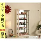 コレクションラック 45×20×80cm 木製 背景鏡付き ブラウン・ホワイト色 NMS0500590