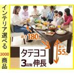 <銀ラグの 家財 テーブル ロー 角形 ナチュラル>