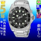 腕時計 メンズ セイコー(SEIKO) プロスペックス(PROSPEX) ダイバーズ キネティック 日付表示 ステンレスベルト シルバー/ブラック色 SKA371P1/当店再検品済