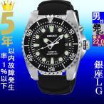 腕時計 メンズ セイコー(SEIKO) プロスペックス(PROSPEX) ダイバーズ キネティック 日付表示 ポリウレタンベルト シルバー/ブラック色 SKA371P2 / 再検品済