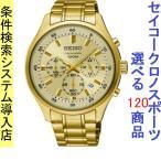腕時計 メンズ セイコー(SEIKO) ネオスポーツ(Neo Sports) クロノグラフ クォーツ 日付表示 ステンレスベルト ゴールド/シャンパンゴールド色 SKS592P1