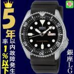 腕時計 メンズ セイコー(SEIKO) ネオスポーツ(Neo Sports) ブラックボーイ オートマチック 曜日・日付表示 ウレタンベルト シルバー/ブラック色 SKX007K1