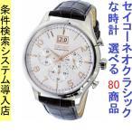 腕時計 メンズ セイコー(SEIKO) ネオクラシック(Neo Classic) クロノグラフ クォーツ 日付表示 革ベルト シルバー/ホワイト/ブラック色 SPC087P1/ 再検品済