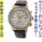腕時計 メンズ セイコー(SEIKO) コア(Core) キネティック 日付表示 革ベルト ゴールド/ホワイト/ブラウン色 SUN070P1 / 当店再検品済