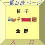 ロハコ アスクル 画像
