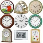 選べる 665商品 掛時計・置時計・目覚まし時計 セイコー・シチズン・リズム