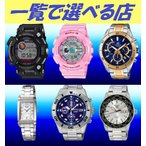 casio she-4506sbs-4ajfの画像