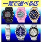 【一覧企画】選べる 120商品 セイコー(SEIKO) クロノグラフ かっこいい腕時計 一覧ページのご案内☆