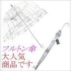 <雨の日のオシャレ☆かわいくて大人気です!>
