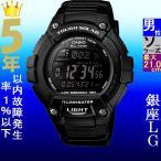 腕時計 メンズ カシオ(CASIO) ソーラーパワード タフソーラー デジタル ポリウレタンベルト ブラック/ブラック色 / 当店再検品済