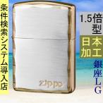 ライター ジッポー(ZIPPO) シンプルシリーズ アーマーシンプルロゴ SPG ダイヤカット 1.5倍型 シルバー×ピンクゴールド色 ZPSK018 / 当店再検品済