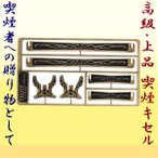 煙管(キセル)置き台  真鍮製 ゴールド色 ZTATG8878221 / 当店再検品済