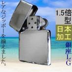卸売り 仕入れ歓迎 ライター ジッポー(ZIPPO) 5個単位 @¥6730 ダイヤカット プラチナメッキ シルバー色 ZZZP003