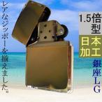 卸売り 仕入れ歓迎 ライター ジッポー(ZIPPO) 5個単位 @¥7330 ダイヤカット ゴールドメッキ ゴールド色 ZZZP004